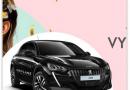 Súťaž o automobil Peugeot 208 a ďalšie ceny